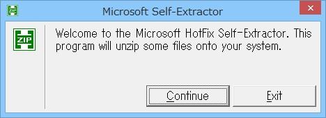ようこそマイクロソフトHotFix Self-EXtractorへ